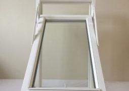 timber reversible window
