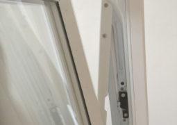 fully reversible windows kent